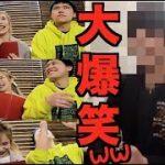 【18禁】第一回セ○レオーディション