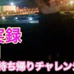 【Tinder】出会い系の女の子を0円でお持ち帰りできるのか!?