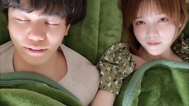 初ベッドに入って愛を確かめたい【元男の子カップル】