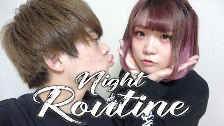 """【ナイトルーティン】ビジネスカップルYoutuberは""""夜""""をどうやって過ごしているの?"""