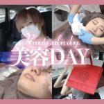 カップルの美容day【Beauty salon day!】