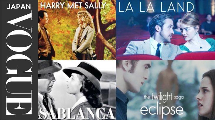 別れるべき?恋愛カウンセラーが人気映画の劇中カップルを分析。| VOGUE JAPAN