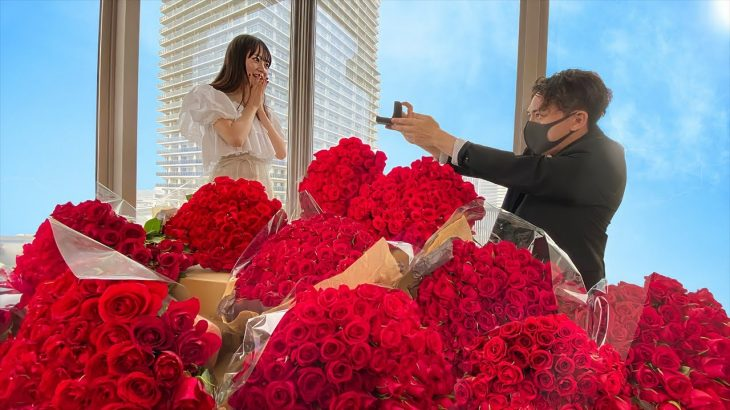 バラ1001本でサプライズプロポーズしてみた!【婚活】