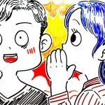 【マッチングアプリ】初デートってどうやって誘うんですか?