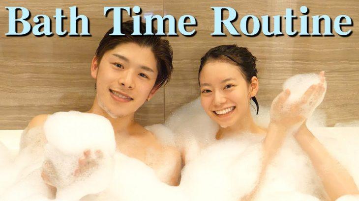 【初公開】同棲カップルのお風呂ルーティン!!
