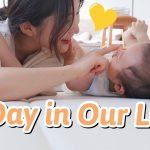 [국제커플/日韓カップル]5개월 아기와 함께 하는 평범한 주말일상👪赤ちゃんと過ごす日韓夫婦のとある1日。