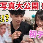 【黒歴史】2年分の過去写真を初公開!!