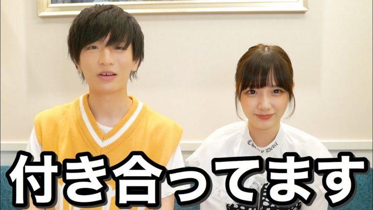【ご報告】彼女とカップルチャンネル始めます!