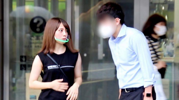 【逆ナン】美女がナンパしまくったら衝撃の結果wwww part2