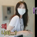 [日韓カップル] オッパがこっそり迎えに来てくれました!ビックリ;;ㅣMy Korean Husband came to pick me up! (ENG) 일본인 아내 몰래 마중나가기 ㅎㅎ