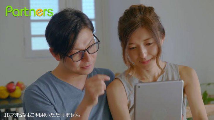 大人世代向けの婚活恋活マッチングサイト