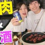 【贅沢】家のベランダで焼肉&飲酒をしたら最高すぎた!!