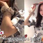 [한일커플/日韓カップル]일본에서 남자친구가 보낸 선물과 함께 첫 외출Vlog❣️코타의 질투 모먼트 공개^^,,, (브이로그)
