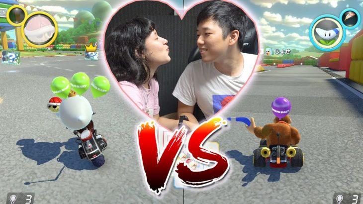 勝ったらキスしてもらうマリオカート8【国際カップル】