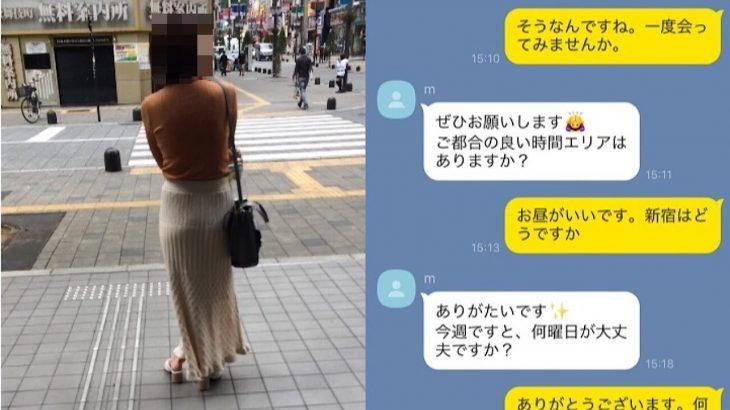 出会系アプリ「タップル誕生」で会ってみた!キャバ嬢編