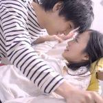 ちょいSな彼との刺激的なエロスを感じさせるキス『キス×kiss×キス Last chapter of Love』 第4話 いじわるなキス
