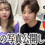 【日韓カップル】2人の昔の写真を見てみたらヤバすぎた・・・