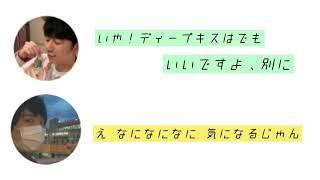 西山宏太朗○○○とディープキス?!《ひょろっと男子2017.4.16》