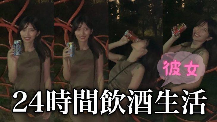【酒】酔っ払ってデート行くとどうなるん?