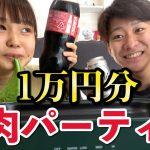 【1万円企画】焼肉大食いしてみた!!!!!