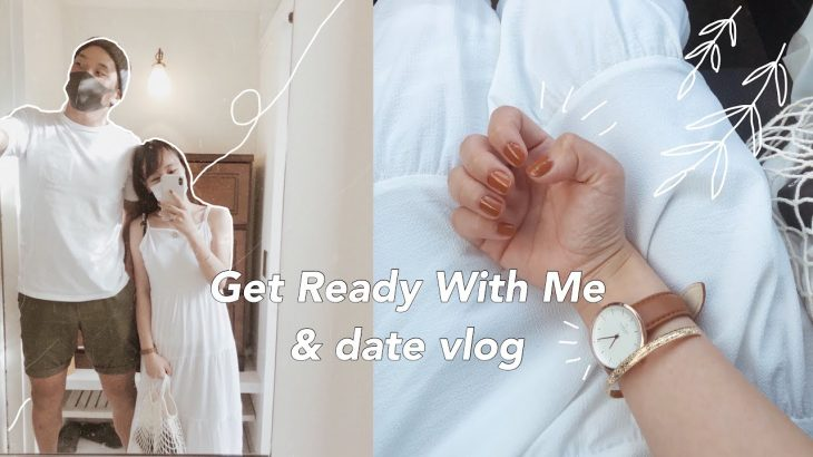【GRWM+デートvlog】デートの支度&大学生カップルのデートvlog🕊☀︎🤍(get ready with me)