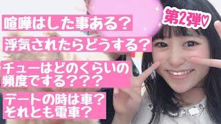 【車椅子彼女×健常者彼氏】早くもカップルの質問コーナー第2弾♡
