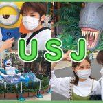 【USJ】久しぶりにユニバに行ったカップルの1日