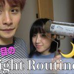 【NightRoutine】入居2日目のカップルの夜の過ごし方