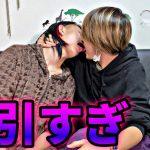 【キス】第3回BLルーレット!