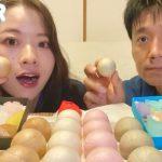 【24歳年の差カップル】石川銘菓紙ふうせん・かいちん食べる!【ASMR】