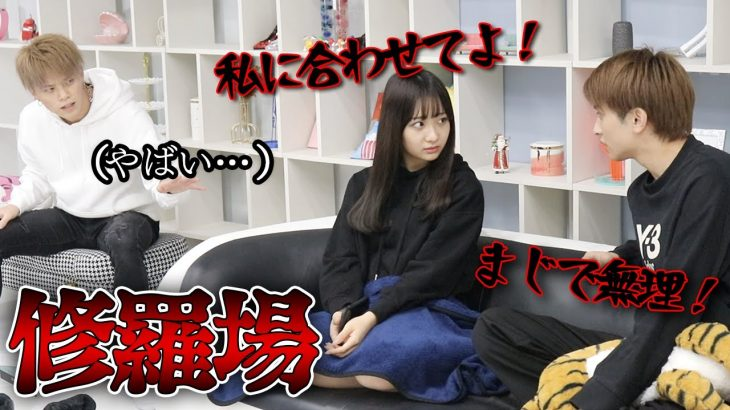 【ドッキリ】先輩の前でカップルが喧嘩を始めたら修羅場に、、、!?