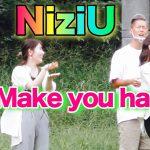 【歌ナンパ】NiziUの「Make you happy」を歌って女子のLINEを聞いてみた!