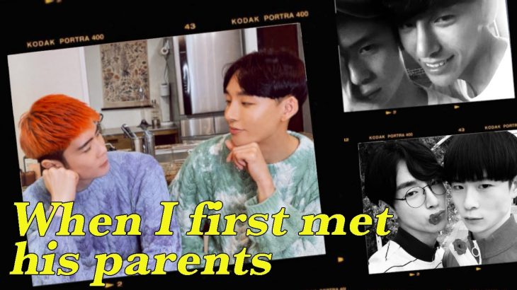 【日韓カップル】お互いの家族に初めて会ったときの思い出を話してみました☺️