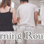 【Morning Routine】同棲カップル/ホテルでのモーニングルーティン