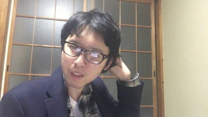 【婚活】んー、、2時間ほど33歳ピアノ先生とお見合いしてみて。。